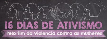 Logo Campanha 16 Dias de Ativismo